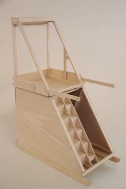 Lantern model open
